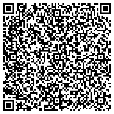 QR-код с контактной информацией организации Эковизион, ООО