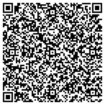 QR-код с контактной информацией организации Комплект-СпецСервис, ЧП