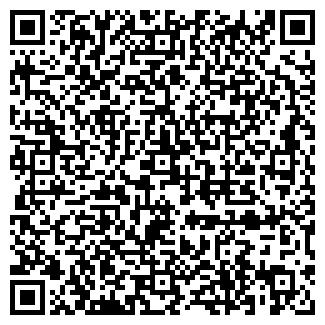 QR-код с контактной информацией организации ХарьковРезиноТехника, ООО