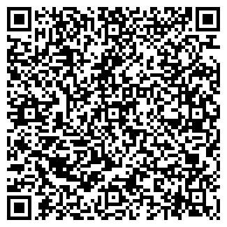 QR-код с контактной информацией организации Синтез-Продукт, ООО