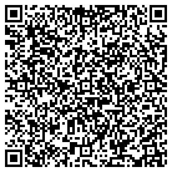QR-код с контактной информацией организации Тебодин Украина, ООО