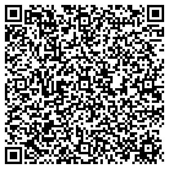QR-код с контактной информацией организации Рим Лав , ООО