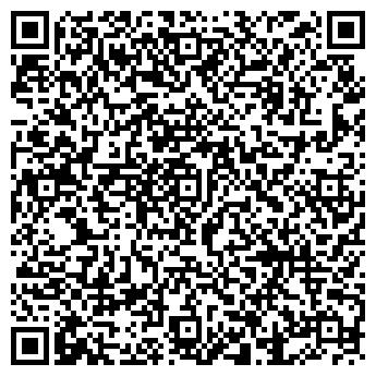 QR-код с контактной информацией организации Право на землю, ООО