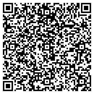 QR-код с контактной информацией организации Хорст, ООО