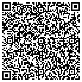 QR-код с контактной информацией организации Гипродор, ООО