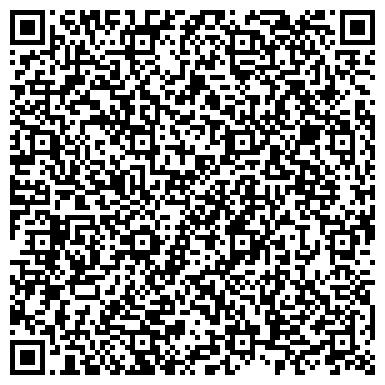 QR-код с контактной информацией организации Дайвинг Марин Сервис, ООО