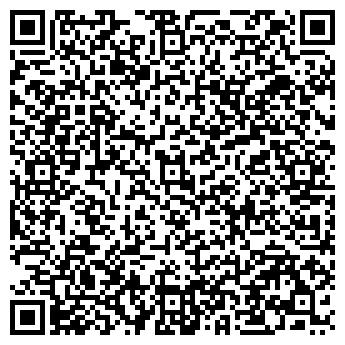 QR-код с контактной информацией организации Дон-басс,ЧП