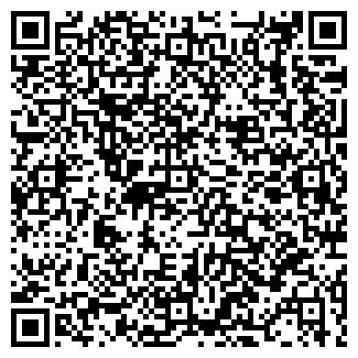 QR-код с контактной информацией организации Укрвал, ООО, ООО