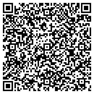 QR-код с контактной информацией организации Соби, ООО