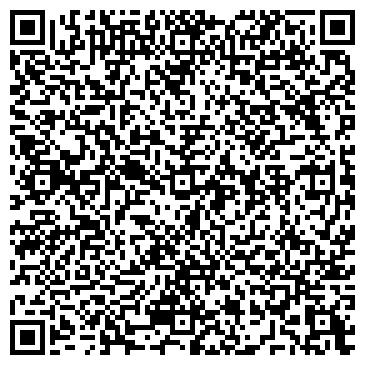 QR-код с контактной информацией организации Кривбассремонт, ООО