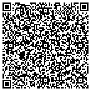 QR-код с контактной информацией организации Инструментсервис Плюс, ЧП