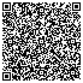 QR-код с контактной информацией организации СПТР, ООО