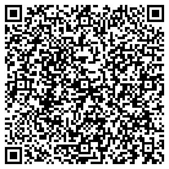 QR-код с контактной информацией организации Микроконтрол, ООО