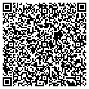 QR-код с контактной информацией организации Колодец, Компания