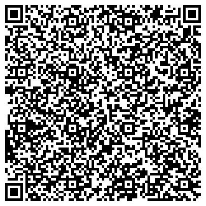 QR-код с контактной информацией организации Трест Кривбассшахтопроходка, ЧАО