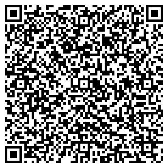 QR-код с контактной информацией организации Дайв Сервис, ООО