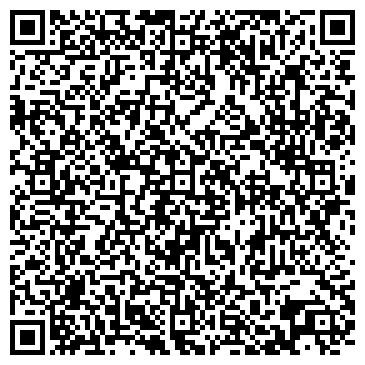 QR-код с контактной информацией организации ПТР Сальп, СП
