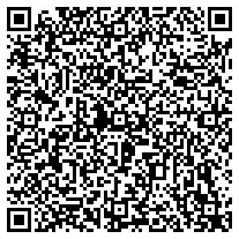 QR-код с контактной информацией организации Эпрон - С, ООО