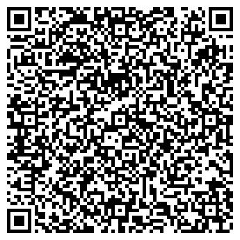 QR-код с контактной информацией организации АС-ВЕКТОР, ООО