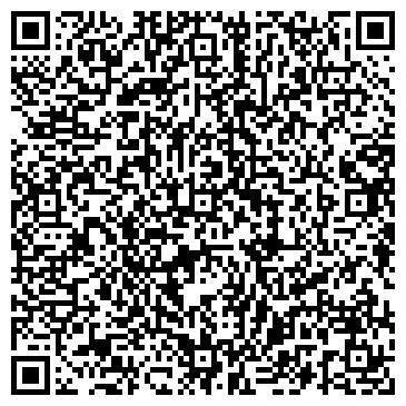 QR-код с контактной информацией организации Альт–Металл, ООО