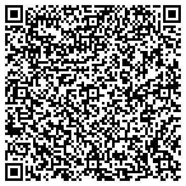 QR-код с контактной информацией организации Доминанта-ЮСБ, ООО