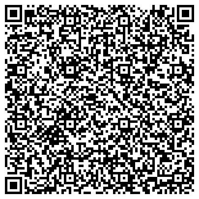 QR-код с контактной информацией организации Гидроспецстроймонтаж, ООО
