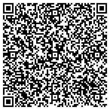 QR-код с контактной информацией организации Тондо, ООО