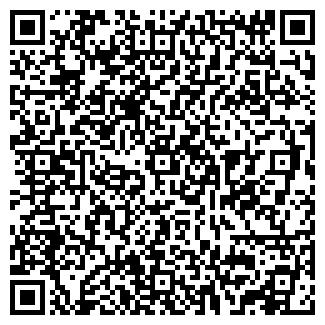 QR-код с контактной информацией организации ИРК, ЧП