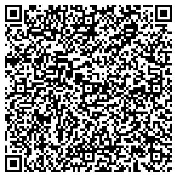 QR-код с контактной информацией организации Александрияуголь, ГХК