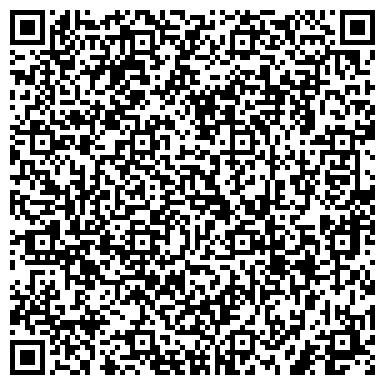 QR-код с контактной информацией организации Тотал Флюид Менеджмент (TFM), ООО