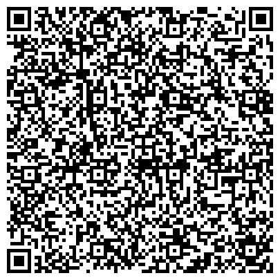 QR-код с контактной информацией организации Есан Еджзаджибаши Индастриэл Минералз Компани, представительство