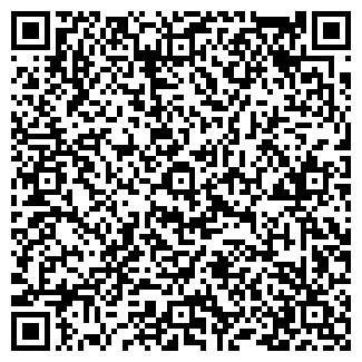 QR-код с контактной информацией организации Завод утяжелителей, ПАО