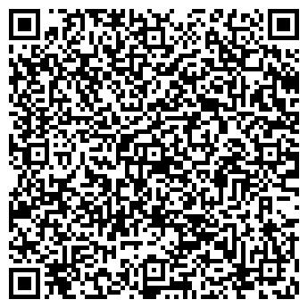 QR-код с контактной информацией организации Истрел, ЧП