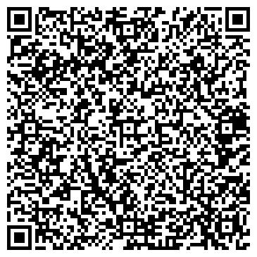 QR-код с контактной информацией организации ООО Кривбасбудсумиш