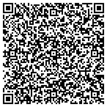 QR-код с контактной информацией организации Техника, ЧП