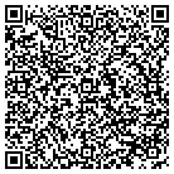 QR-код с контактной информацией организации Ит-транзит, ООО