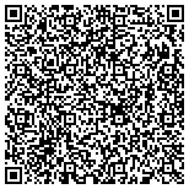 QR-код с контактной информацией организации Технологии-Строй, ООО