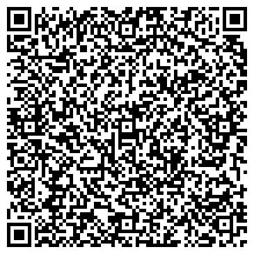QR-код с контактной информацией организации ВСТ ВЮГА, ООО