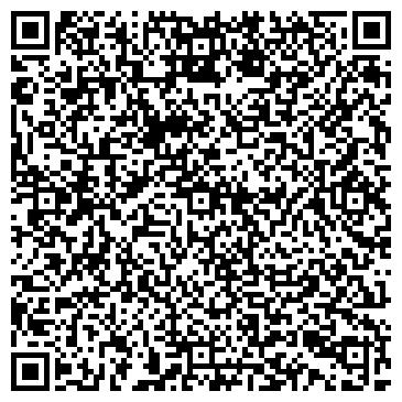 QR-код с контактной информацией организации ВЕГА-ТЕХ, ЧП