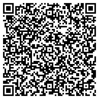 QR-код с контактной информацией организации Руна Инжиниринг, ООО