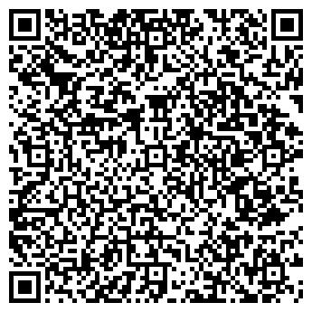 QR-код с контактной информацией организации Денокс, OOO