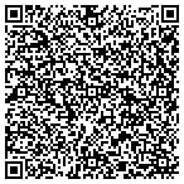 QR-код с контактной информацией организации Рыбагросервис, ООО