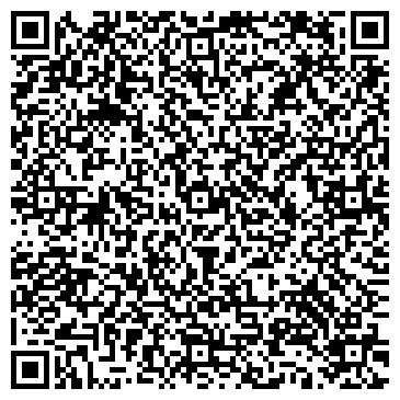 QR-код с контактной информацией организации ГАЗБУДМОНТАЖ-СЕРВИС, ООО