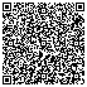 QR-код с контактной информацией организации А-сервис, ООО