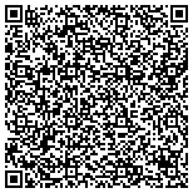 QR-код с контактной информацией организации Сигма-Инжиниринг, ООО (Sigma-Engineering)