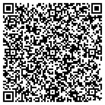 QR-код с контактной информацией организации ДМА, ЧП