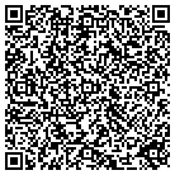 QR-код с контактной информацией организации Рудюк, ЧП