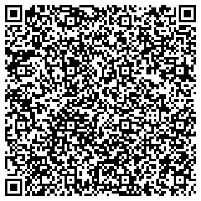 QR-код с контактной информацией организации Донбасстройизыскания, (филиал ГП УкрНИИНТИЗ)