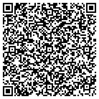 QR-код с контактной информацией организации Лига Эксперт, ООО