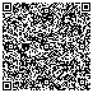 QR-код с контактной информацией организации Главстрой Плюс, ООО